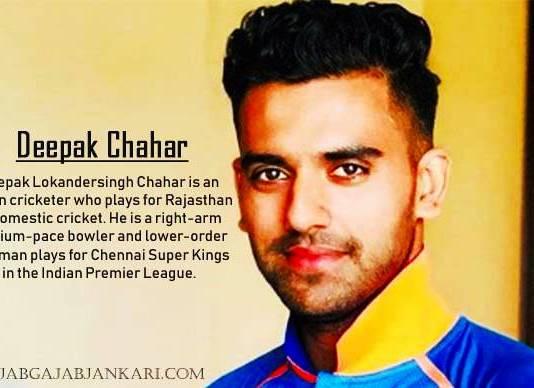 Deepak Chahar Biography in hindi