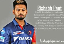rishabh pant biography in hindi