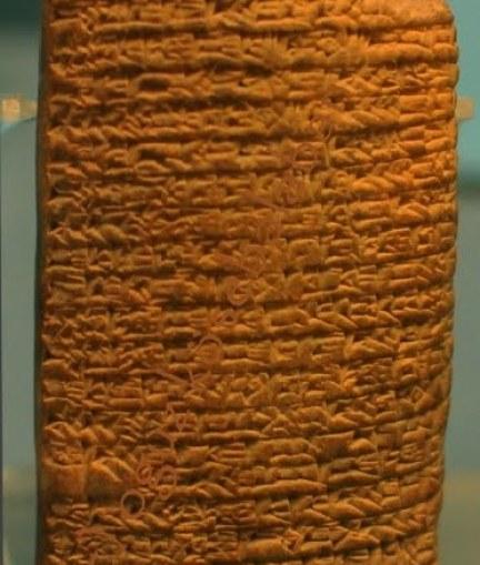 Surat Cinta kuno yang pertama