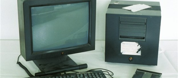 Web Server and Web Site Pertama Di Dunia (1990)