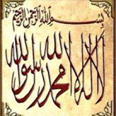 Antara Falsafah Jawa, Kejawen dan Islam