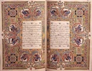 kitab-arjuna-wiwaha