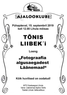 20190915 Liibek netti