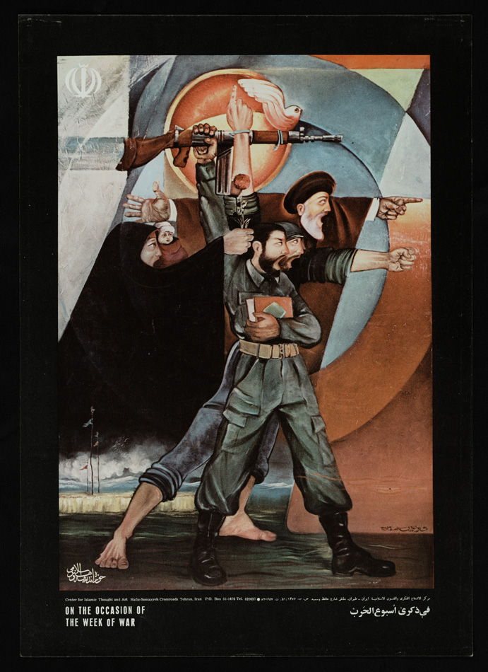revolutionary work of art essay Marvelous encounters in surrealism: the revolutionary project (essay sample)  and current painters who came up with captivating and authentic work of art by.