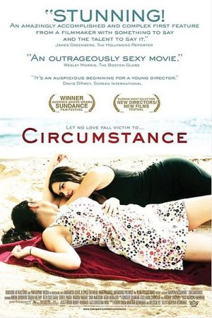 Circumstance (2011) Official Movie Poster