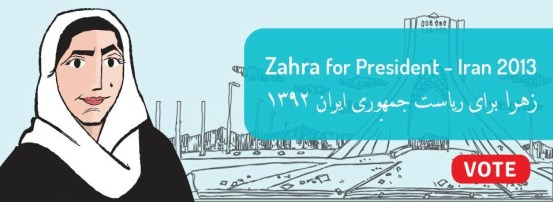 """The headline from the """"Vote 4 Zahra"""" online campaign"""