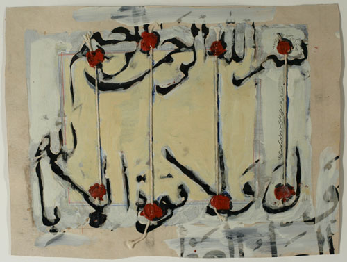 Siah Armajani, Sealed Letter, 1964 acrylic, ink, string and sealing wax 10 1/4 x 13 inches (26.0 x 33.0 cm) frame:  13 3/4 x 16 3/4 x 1 1/2 inches (34.9 x 42.5 x 3.8 cm) Grey Art Gallery, New York University Art Collection Gift of Abby Weed Grey, G1975.1