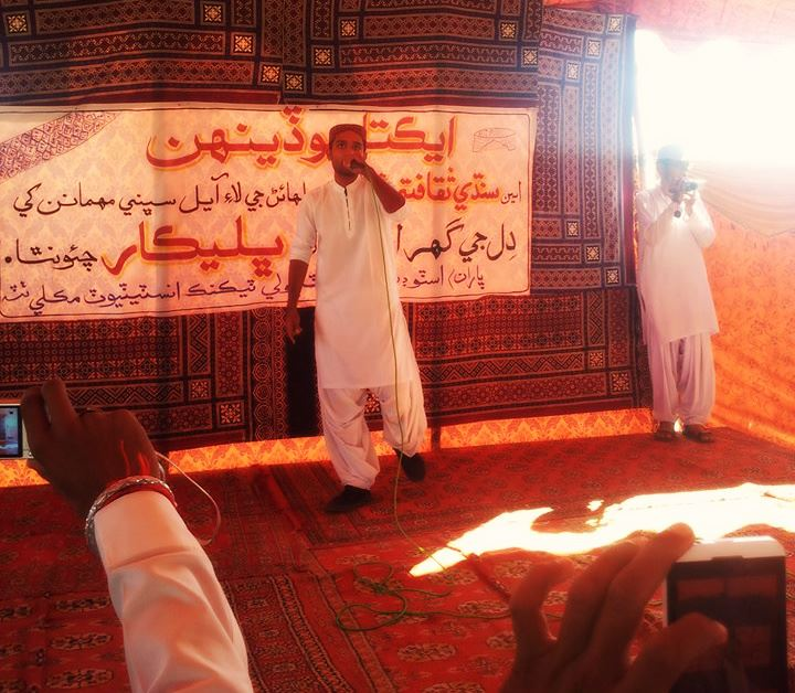 Rapper Meer Janweri performing at a Sindhi culture celebration at a public university in Sindh