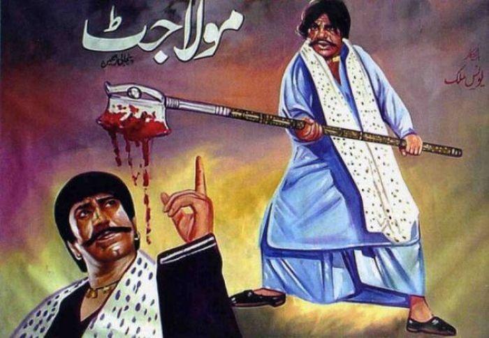 Popular Maula Jat poster