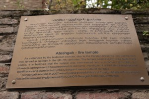 A plaque on the wall of the restored ruins of Tbilisi's Zoroastrian fire temple.