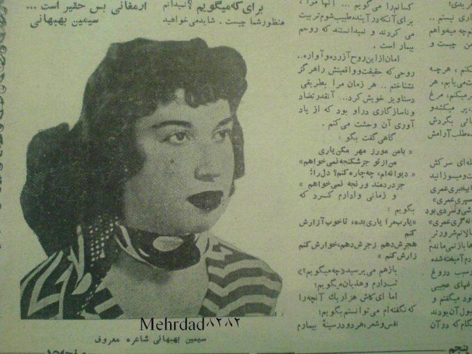 simin_behbahani
