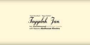 tayyebeh jan ajam music official video clip
