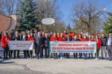 2 - İzzet Baysal Vefatının 19. Yıldönümünde Üniversitemizde Düzenlenen Törenle Anıldı