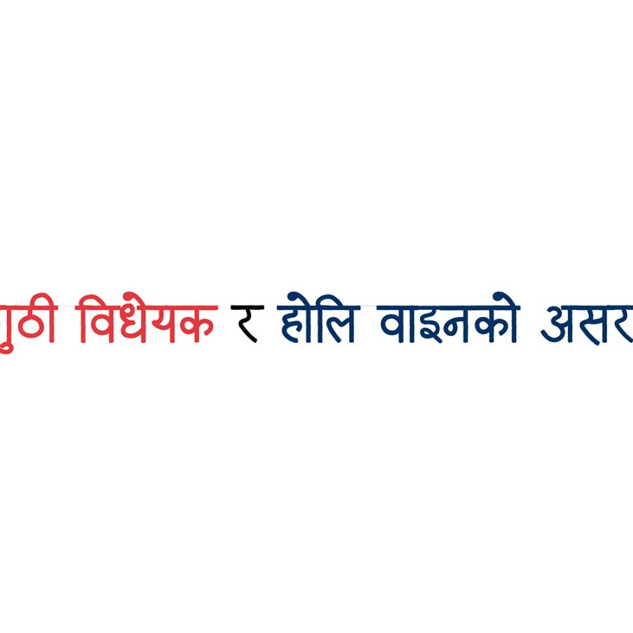 Ajay Pandey - Entreprenuer | Youth Leader | Poet | Nepal