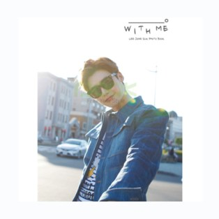 2016-lee-jong-suk-photobook-with-me