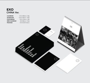 exo-2016-official-season_s-greetings-china-ver