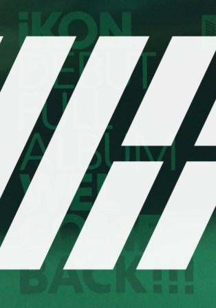ikon-debut-full-album-welcome-back-green-ver