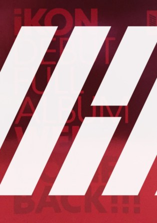 ikon-debut-full-album-welcome-back-red-ver