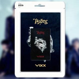 Khino (Smart Music Album) Edition