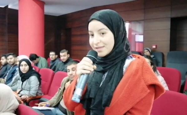 تازة: البرنامج الوطني للطالب المقاول بالكلية المتعددة التخصصات