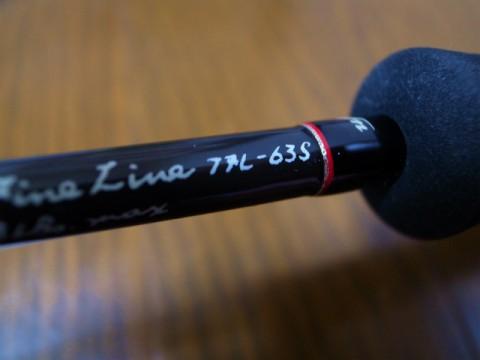 ウエダ TFL-63S