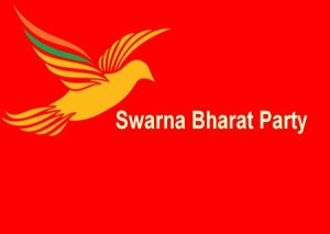 swarna bharat party
