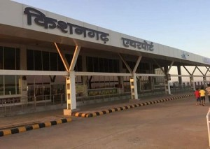 kishangarh airport 1