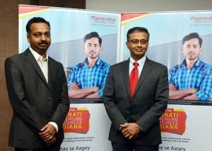 Right to Left- Mr. Ashutosh Bishnoi, MD & CEO - Mahindra Mutual Fund & Mr. Ashwani Wadhwa
