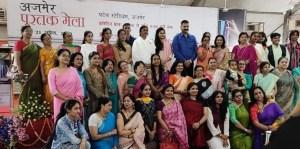 अजमेर लेखिका मंच की शानदार संगोष्ठी और कवि गोष्ठी