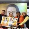 पटना में हुआ बॉलीवुड फिल्म 'अमर कहानी रविदास जी की' का म्यूजिक लांच