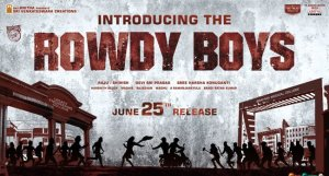 He is the successor of Dil Raju who is coming as a hero with 'Rowdy Boys'