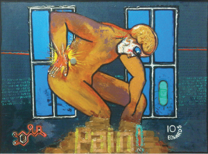 Painted by Martin Edwards as part of the Paint Your Pain program initiated by the Pain Management Center at Overlook Medical Center, Atlantic Health System, Summit, New Jersey. For artwork of other patients in the program, go to http://bit.ly/ 1Ns0PxL.