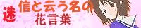 HyDrangea -ヒドランジア-