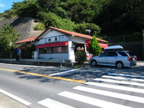 20121023suzuya01