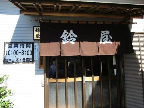 20121023suzuya03