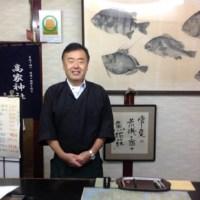 発見! 魚拓が出迎えてくれる、昭和を楽しめる旅館