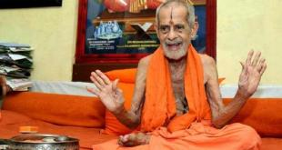 Tearful Tribute to Our Spiritual Teacher