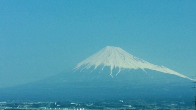 A view of Mount Fuji