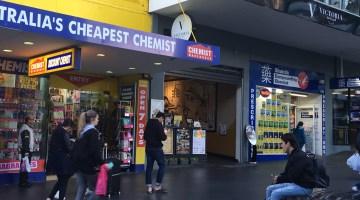 pharmacy pharmacies chemist warehouse location rules