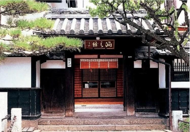 Overnachten in een tempel: Fuchinobo