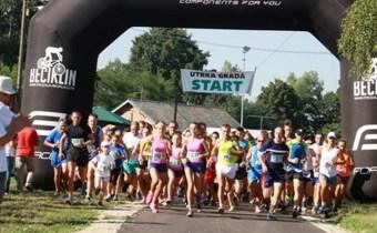 11. utrka Grada Mursko Središće