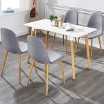 Vecelo Kitchen Dining Chairs Sets Fabric Cushion Seat Back Set Of 4 On Sale Overstock 14125107