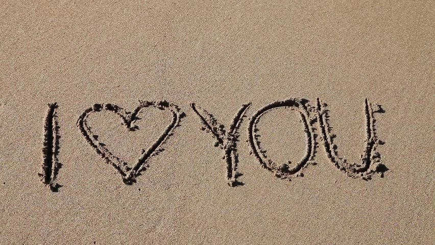You And I And Love