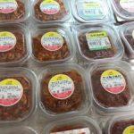 東上野にあるコリアンタウン「キムチ横丁」でキムチを食べ比べ(^o^)