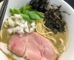 超濃厚スープで塩分補給『麺処 晴』