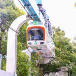 今月引退(T ^ T)『上野動物園モノレール』