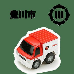 豊川市の赤帽 軽貨物