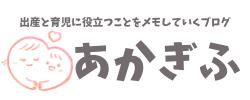 あかぎふ (1)