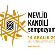 2016_dost_ankara-akademi