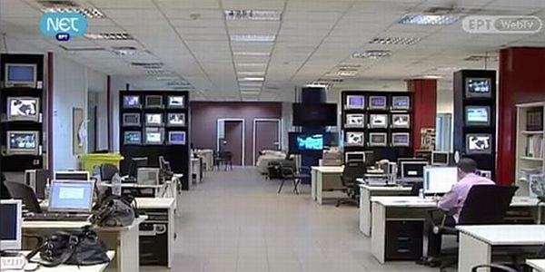 ert grcka javna tv